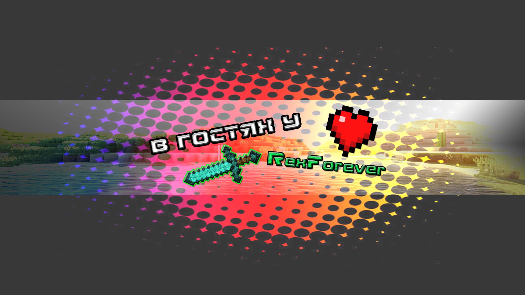 Скачать Скайп бесплатно на русском Scype