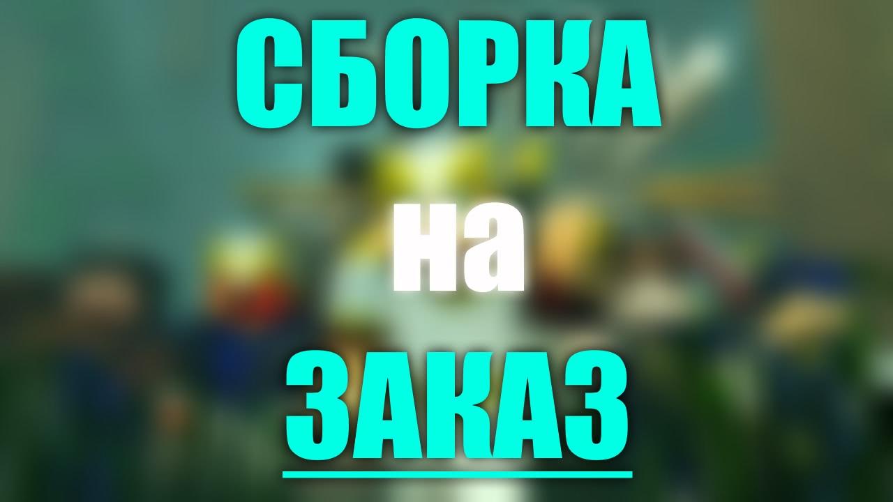 ЛАУНЧЕРЫ МАЙНКРАФТ С МИНИ-ИГРАМИ