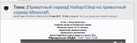 VECTOR | Приватный сервер 1.13 |