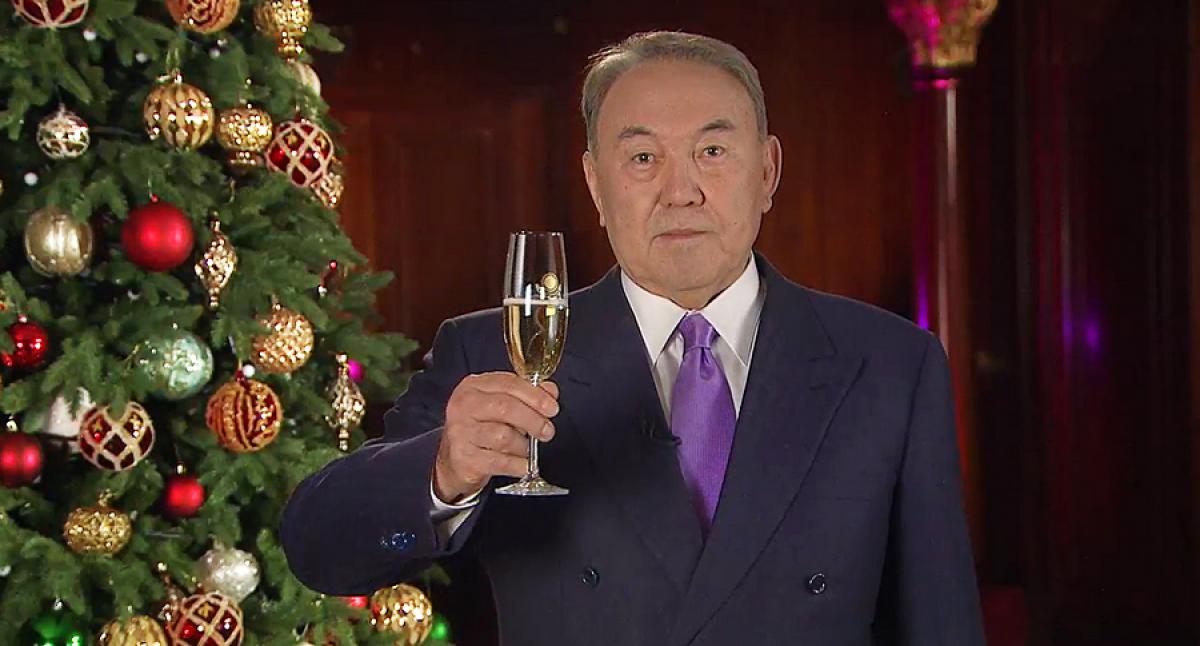 третьем картинки с днем рождения от назарбаева которой