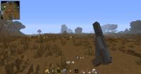 Карта, мир, оружие, декор из - Fallout 4 Содружество (разработка)