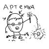 ArtemkaFominLive