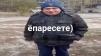 Харченко Роман