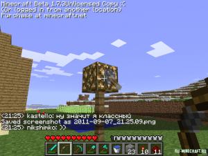 Включаемый фонарь  в minecraft
