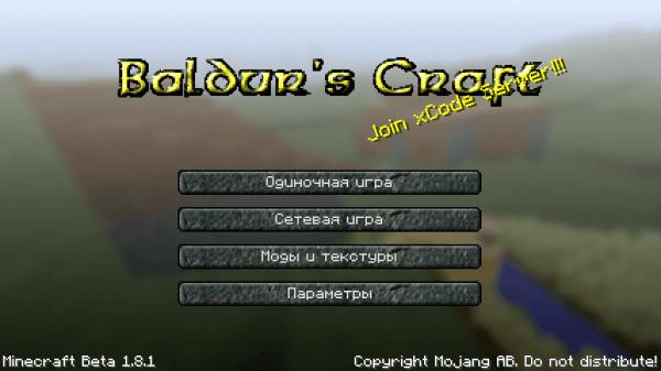 Текстур пак Baldur's Craft для версии 1.8.х размером 16px