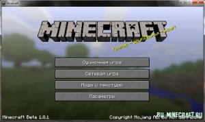 Клиент xCode Minecraft v.1.8.1 v.4