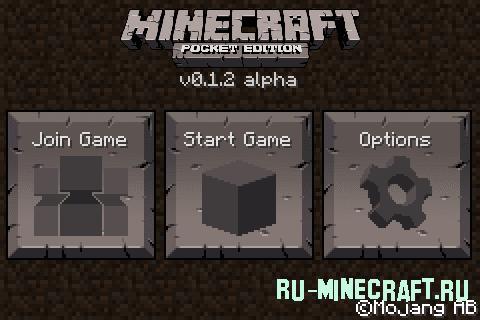 Подробности предстоящего обновления Minecraft - Pocket Edition