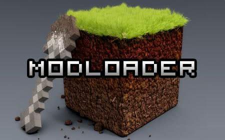 Modloader - модлоадер [1.7.2|1.6.2|1.5.2-1.0.0]