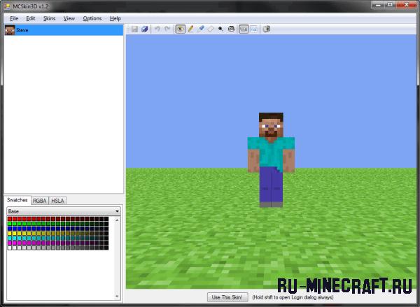 MCSkin3D Программа для рисования скинов для Minecraft в 3D!