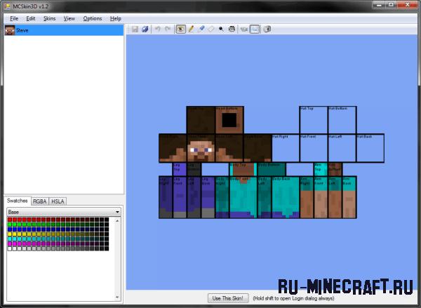 скачать программу для рисования скинов для minecraft