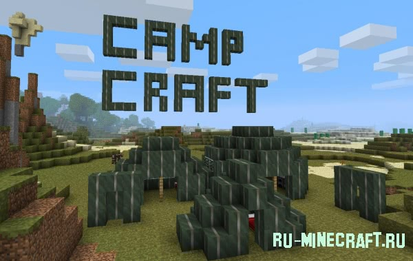 [1.8.1] Campcraft - палатки в Minecraft