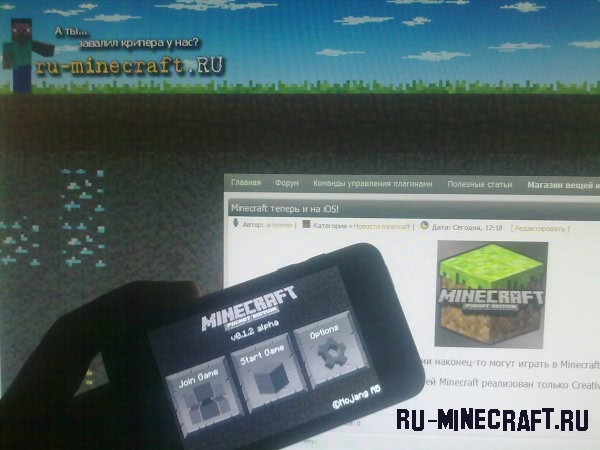 Обзор Minecraft Pocket Edition на iOs