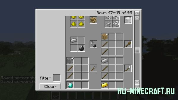 [1.4.2] CraftGuide v1.5.2 - все рецепты в игре!