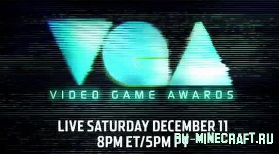 MINECRAFT-лучшая инди игра по мнению VGA