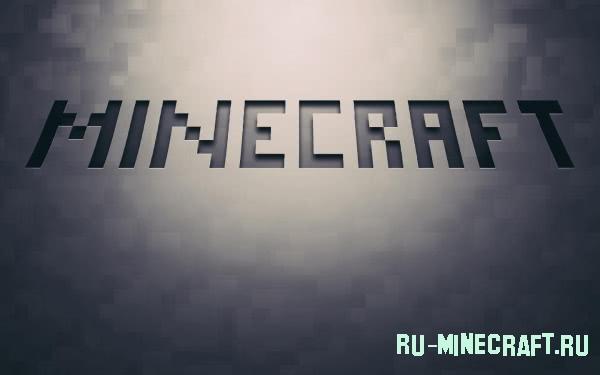 Disposalchest 1.4 мусорка в Minecraft [1.0.0]