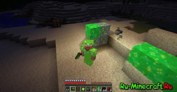 [1.1] Uranium-mod - Уран в Minecraft