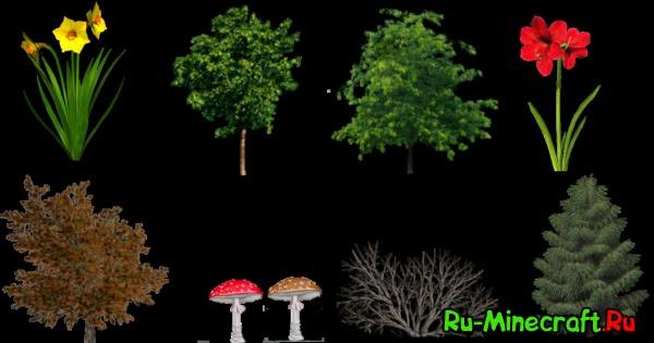 [1.1]Dutchy's Realism Full HD текстур пак с ультра разрешением 512 px