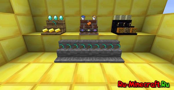 [1.5] Shelf - полки для вещей