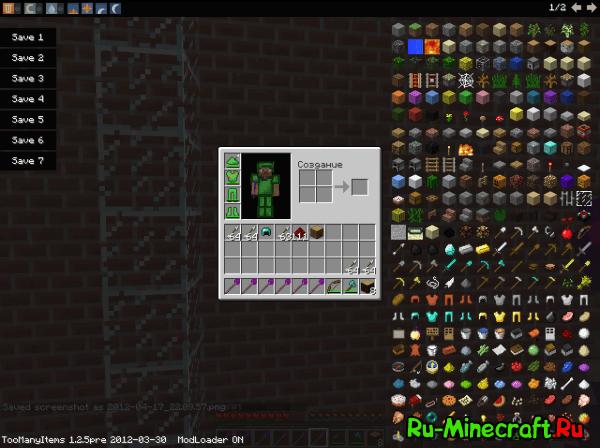 Сборная солянка мини-модов в одном клиенте minecraft'a [1.2.5] Смотри не пропусти!