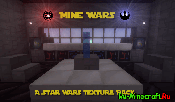 Mine Wars - Star Wars Texture Pack звездные войны
