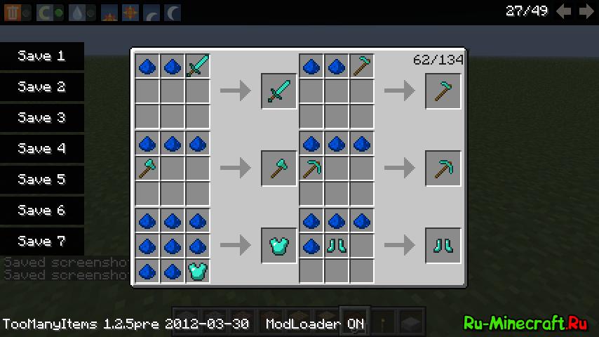 Подробный обзор minecraft pe 1. 6. 0. 1!!! Что нового? Вышла новая.