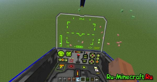 THX Helicopter - мод на вертолеты для Minecraft [1.7.2]