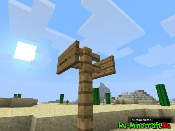 [1.2.5] Middlerun's Mod - полезный мод для Minecraft