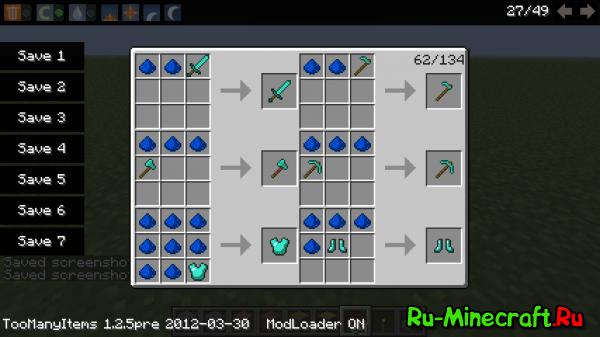 Клиент minecraft с модами BuildCraft 2, IndustrialCraft 2 и прочие by Esqo