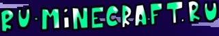 Клиент для комфортной игры MineCraft [1.2.5] RUS + Mоды