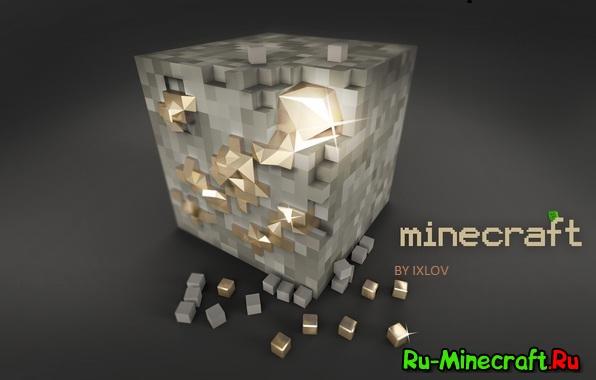 Первый клиент Minecraft 1.2.5 от Ixlov'a!