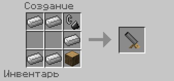 Balkon's WeaponMod - много нового оружия [1.7.10] [1.6.4] [1.6.2] [1.5.2]