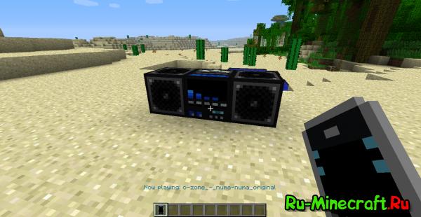 [1.2.5] Клиент Minecraft от Nick`a TH