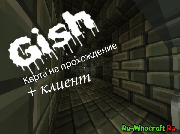 Gish карта на прохождение + клиент [1.2.5]