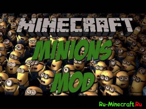 Minecraft Minions [1.12.2] [1.11.2] [1.10.2] [1.8.9] [1.7.10]