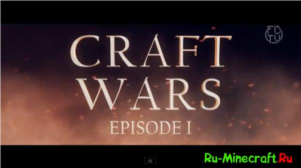 [Video] Craft Wars - вау, ничего подобного я не видел со времен mine wars