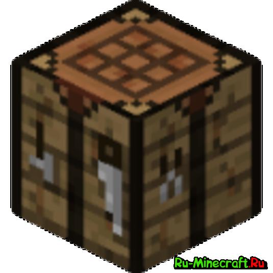 Minecraft видео как устроен и работает верстак