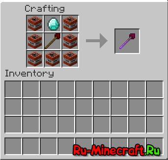 [1.8] Magiz Mod v2.2.1 - волшебный посох для Minecraft