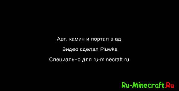 Механизмы и схемы в Minecraft, часть 1.