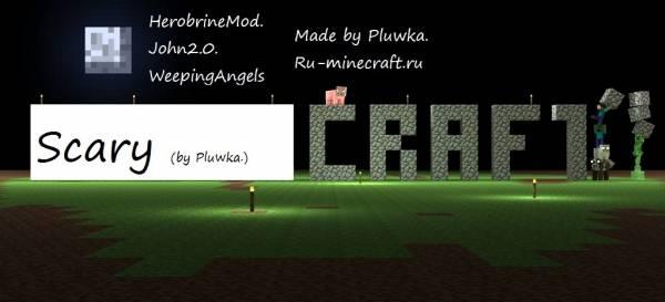 Ооочень страшный клиент от Pluwka! v. 0.81
