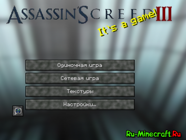 [1.2.5] Assassin's Creed 3 - текстура под игру