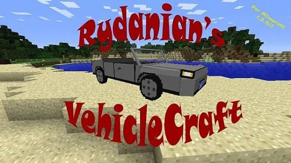 [1.2.5] VehicleCraft - люксовый автомобиль в Minecraft