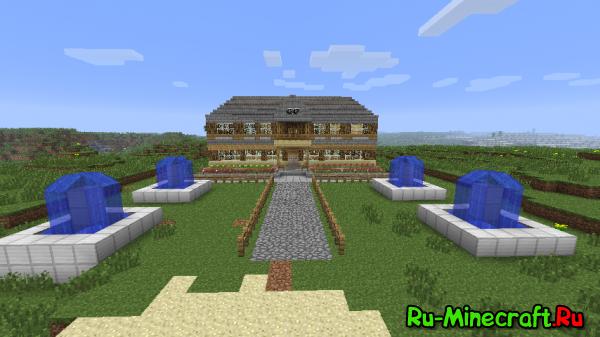 Big House v1.0 - большой дом