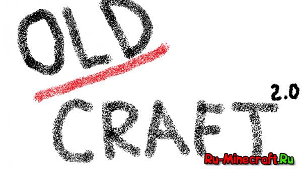 OldCraft 2.0 - Новая версия OldCraft!