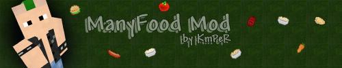 [1.3.1] Many Food Mod - Больше еды в Minecraft!