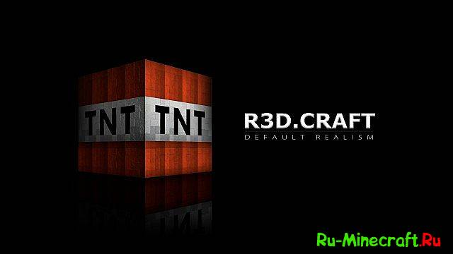 R3D.CRAFT Default realism - ресурс пак высокого разрешения, теперь в 256Х  и 512Х [1.6.2][32px-512px]