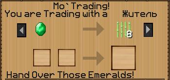 [1.3.1] Mo' Trading - мод, связанный с экономикой в Minecraft
