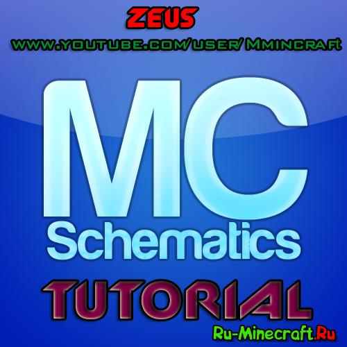 Как быстро сделать огромный spawn с Постройками - Tutorial MCEdit и mcschematics