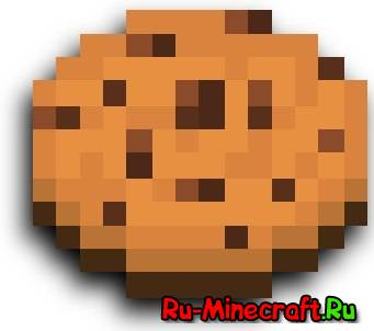 [1.3.1] Buff Cookie - Волшебные печеньки !