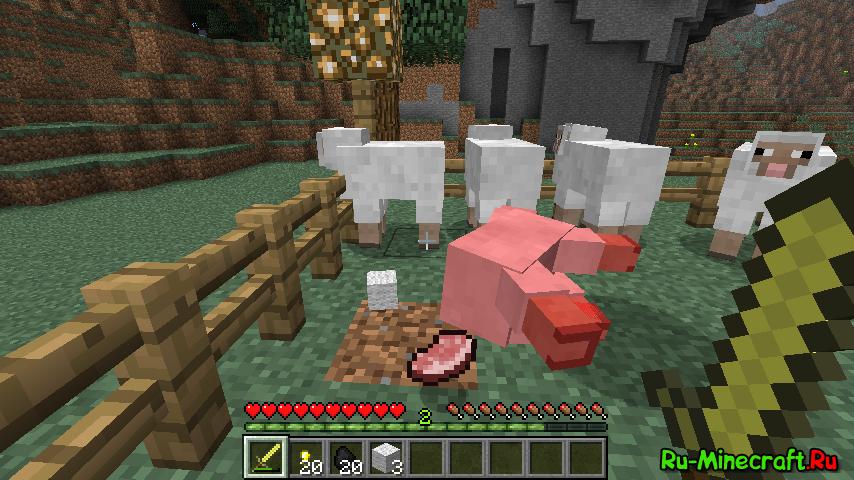 что едят овечки в майнкрафте #3