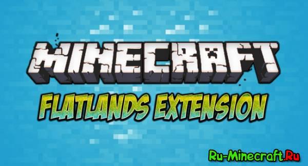 [1.2.5] Flatlands extension 1.3 - сделай нормальный плоский мир!